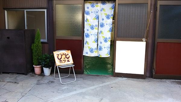hitsuji_cafe_20150820