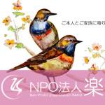 image_icon_birds2