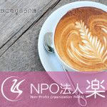 image_icon_coffee