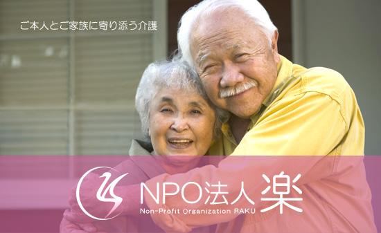 image_icon_elderly3